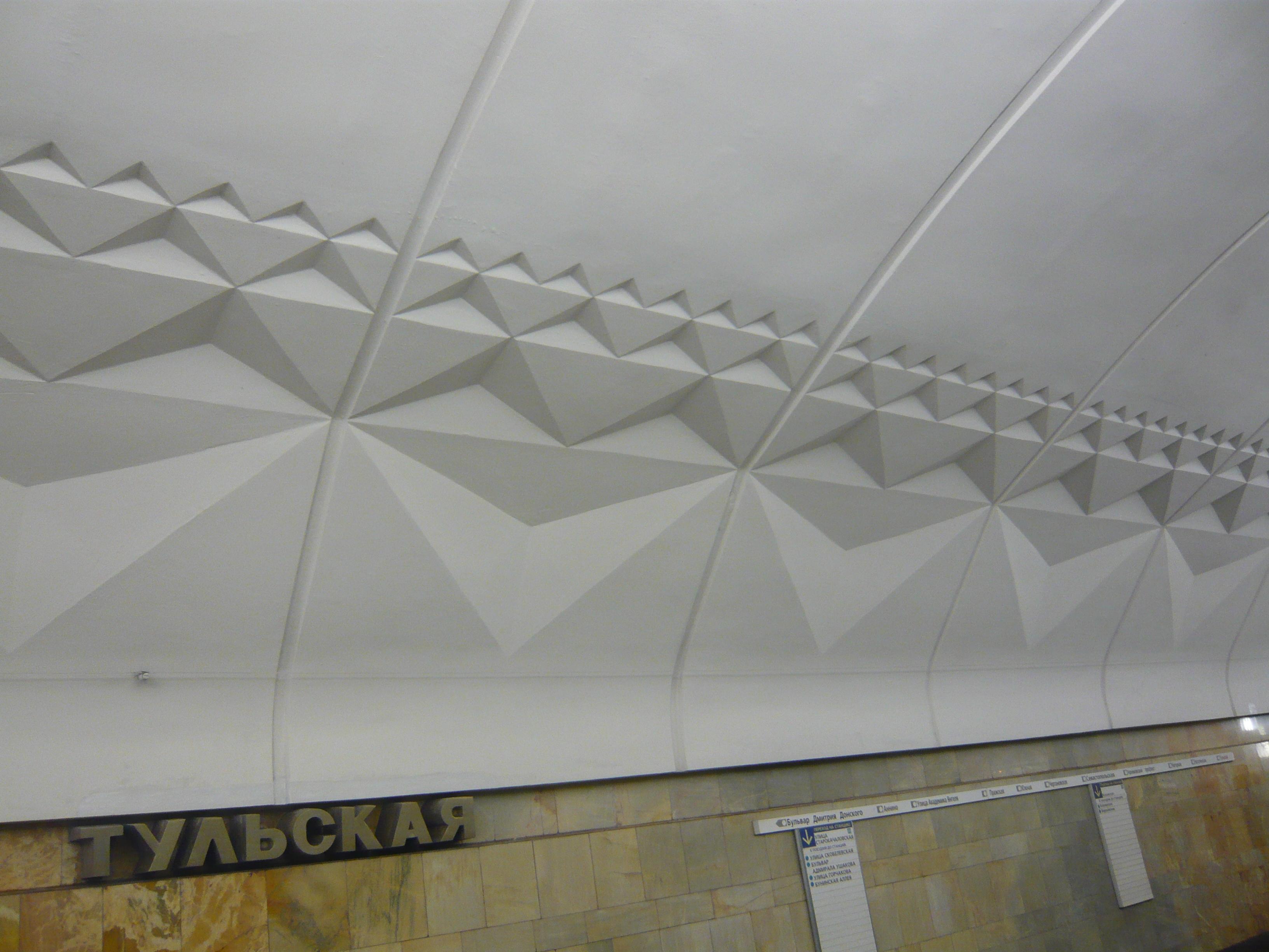 Wandgestaltung Metro Moskau